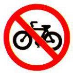 ป้ายจราจรห้ามจักรยาน
