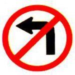 ป้ายจราจรห้ามเลี้ยวซ้าย