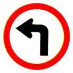 ป้ายจราจรให้เลี้ยวซ้าย