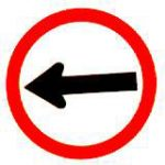 ป้ายจราจร ให้ไปทางซ้าย