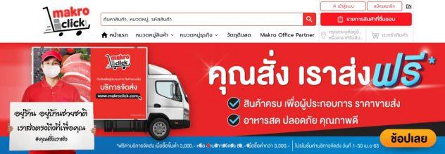 Makroclick supermarket online