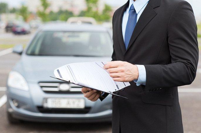 กรมธรรม์ประกันภัยรถยนต์คืออะไร