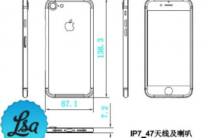 iPhone-7-schematics-e14642787538991